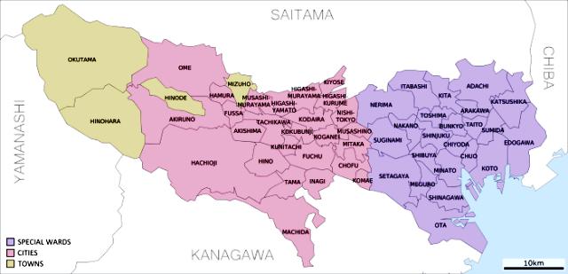 Tokyo bölgeleri