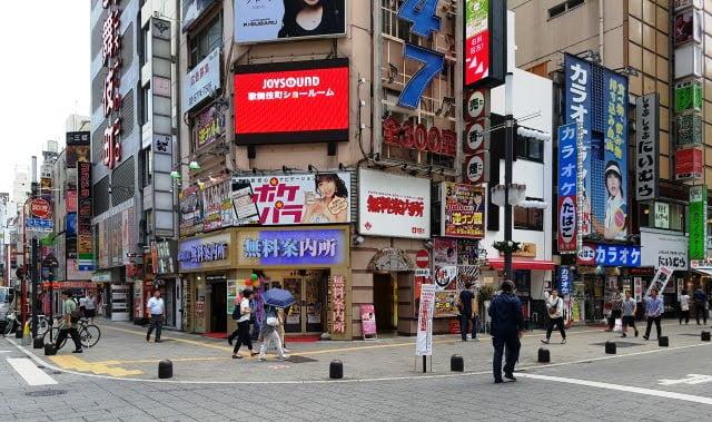 Tokyo hakkında kısa bilgiler