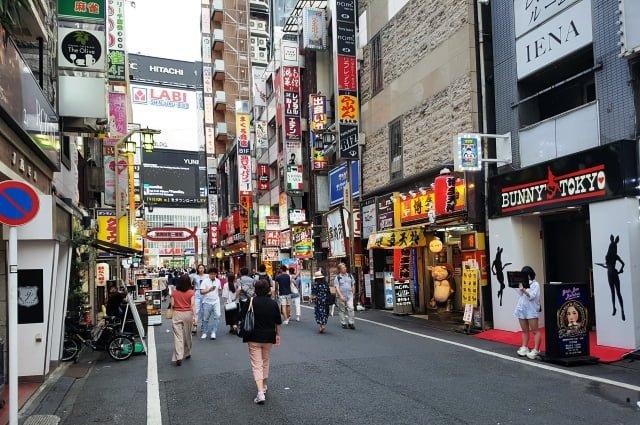Tokyo hakkında