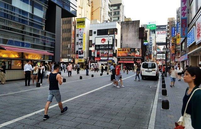Tokyo şehir