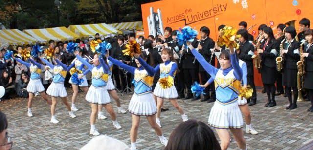 Tokyo Üniversite