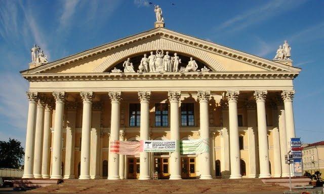 Республиканский дворец культуры профсоюзов Минск