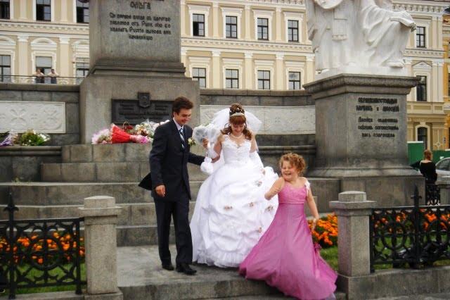 Ukrayna evlilik