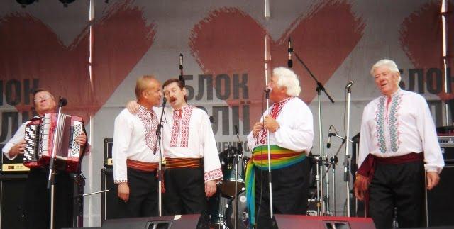 Ukrayna gezi blog