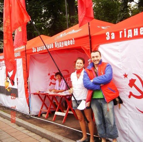 Ukrayna siyasi partiler