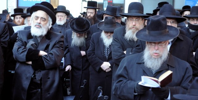 İsrail Yahudiler
