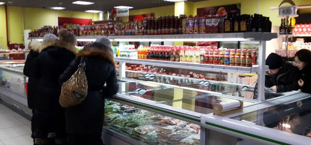 yakutsk shopping