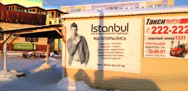 yakutsk'ta türkler